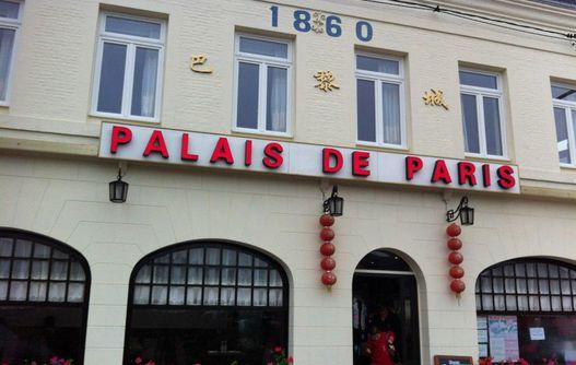 Palais de Paris < Hirson < Aisne < Picardie -